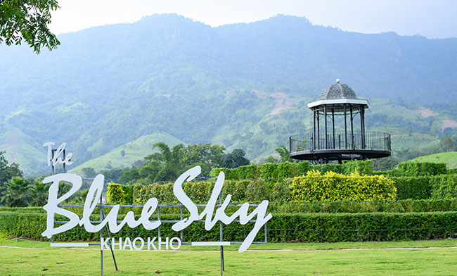 The Blue Sky Resort Khao Kho